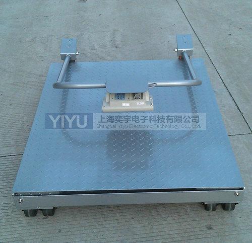 上海奕宇生产的移动式地磅人力推行,称重特别的方便,zui大可做到3吨
