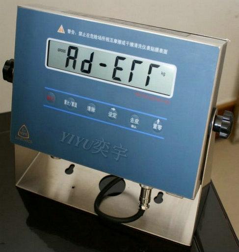 电子地磅防爆显示仪表