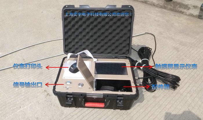 便携式称重仪采用德国进口高精度传感器能持续多年维持高精度运作稳定性更强整体平板式设计质量更好精度稳定
