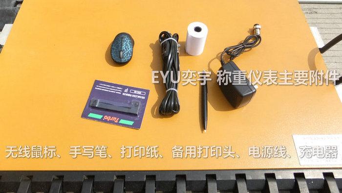 北京20吨直视吊秤|天津30吨便携式称重仪便携式地磅最高称重可以达到880吨并且检测数据准确无误!产品非常轻便!可在各种高寒地区的恶劣大雨泥泞环境中使用。