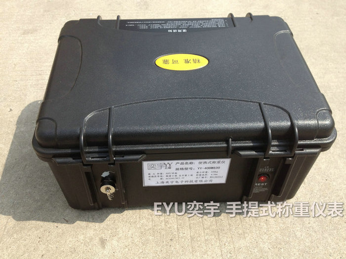 上海奕宇主营业务和服务:便携式称重仪,便携式超限超载称重仪,便携式超限超载测重仪,便携式称重仪,测重台、测重磅、称重仪、称重台