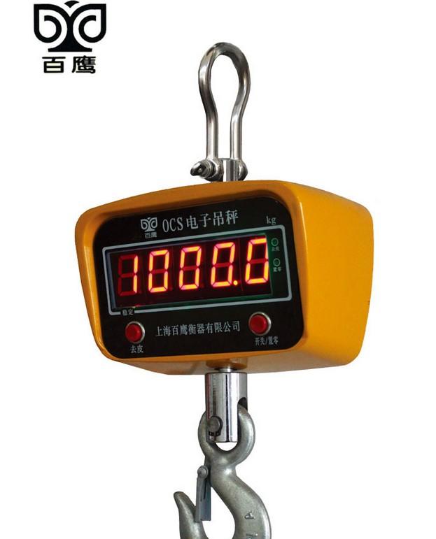 上海百鹰电子吊秤-上海奕宇电子科技有限公司