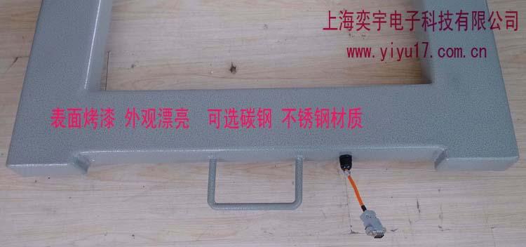U型电子秤可选不锈钢材质
