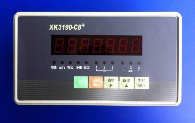 耀华xk3190-c8+上下限报警仪表